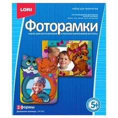 LORI Фоторамки - Домашние