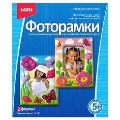 LORI Фоторамки - Садовые цветы