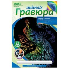 Гравюра LORI Animals.