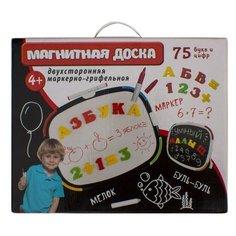 Доска для рисования детская Татой