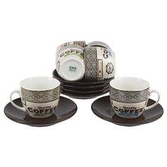 Кофейный сервиз ENS Coffe 12
