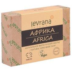 Мыло кусковое Levrana Африка