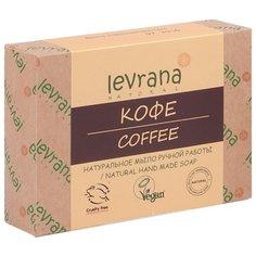Мыло кусковое Levrana Кофе