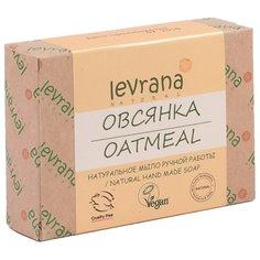 Мыло кусковое Levrana Овсянка