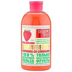 Крем-гель для душа Organic Shop