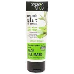 Organic Shop гель-маска