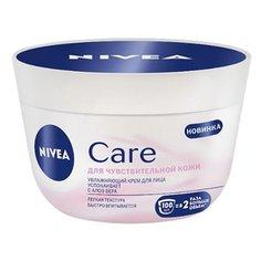 Nivea Care Увлажняющий крем для