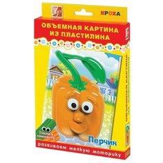 Пластилин Луч Кроха Перчик