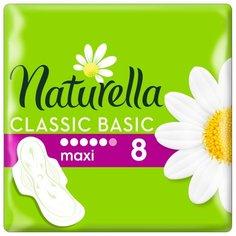 Naturella прокладки Classic