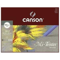 Альбом для пастели Canson