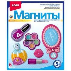 LORI Магниты - Набор косметики