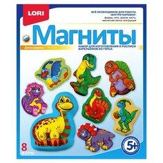 LORI Магниты - Динозаврики М-010