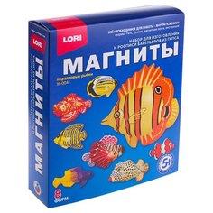 LORI Магниты - Коралловые рыбки