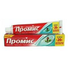 Зубная паста Dabur Промис