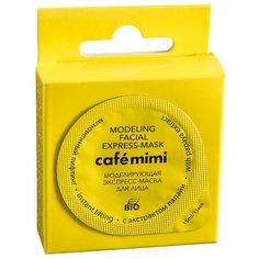 Café mimi экспресс-маска