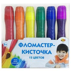 ABtoys Фломастеры-кисточки 12