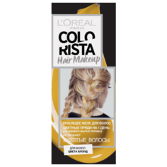 Гель LOreal Paris Colorista