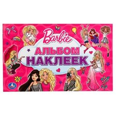 Умка Альбом наклеек Барби