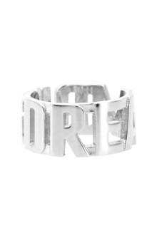 Серебристое кольцо с надписью Insight