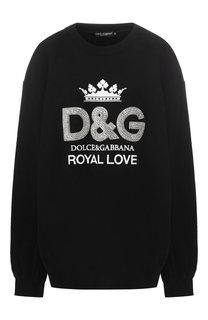 Хлопковый пуловер Dolce & Gabbana