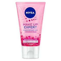 NIVEA Мицеллярный гель для лица + розовая вода MAKE UP EXPERT 150 мл