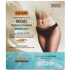 GUAM Патчи моделирующие для живота и талии 8 шт.