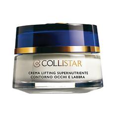 COLLISTAR Интенсивный питательный крем-лифтинг для контура глаз и губ 15 мл
