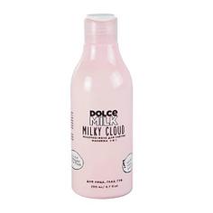 DOLCE MILK Молочко-желе для снятия макияжа 3в1 200 мл