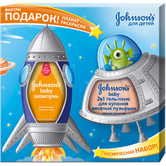 JOHNSONS BABY Набор Веселые пузырьки 2х300 мл + раскраска