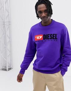 Фиолетовый свитшот Diesel S-Crew-Division - Фиолетовый