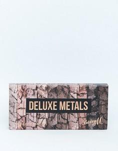 Палетка теней для век Barry M Deluxe Metals - Мульти