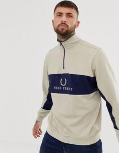 Трикотажная куртка песочного цвета с молнией Fred Perry Sports Authentic - Светло-бежевый