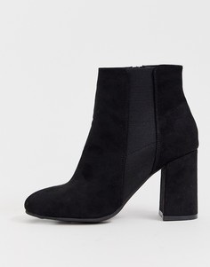 Черные ботинки челси на каблуке для широкой стопы New Look - Черный