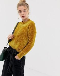 Джемпер New Look - Желтый