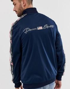Темно-синяя спортивная куртка с полосами по бокам Penn Sport - Темно-синий
