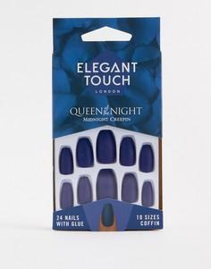 Накладные ногти Elegant Touch Queen of the Night - Midnight Creepin - Мульти