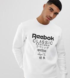 Белый свитшот унисекс с флисовой изнанкой Reebok Classic - Белый