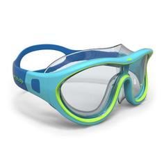 Маска Для Плавания Swimdow Размер S Синяя Зеленая Nabaiji