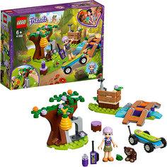 Конструктор LEGO Friends 41363: Приключения Мии в лесу