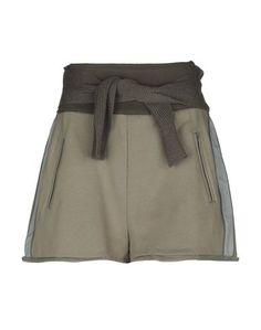 Повседневные шорты 3.1 Phillip Lim
