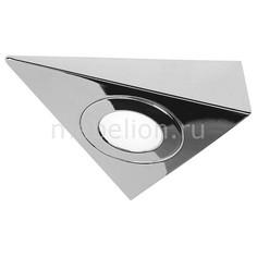 Рамка на 1 светильник DL 126 112172 SLV