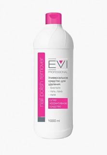 Средство для снятия гель-лака EVI Professional