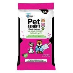 Перчатки Pet Benefit Очищающие