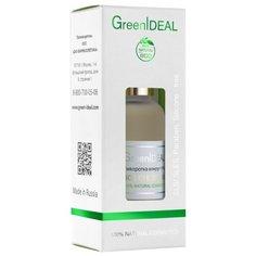 GreenIdeal Флюид для кожи