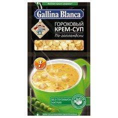 Gallina Blanca Крем-суп 2 в 1
