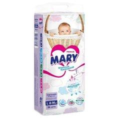 Mary подгузники L 8-14 кг 36 шт.
