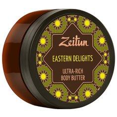 Крем-масло Zeitun для тела Зейтун