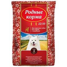 Корм для собак Родные корма