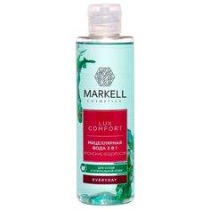 Markell мицеллярная вода 3 в 1
