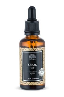 Аргановое масло Huilargan